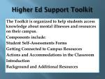 higher ed support toolkit1