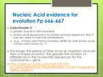 nucleic acid evidence for evolution pp 666 667