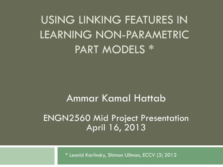 Using linking features in learning non parametric part models