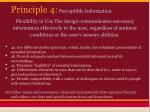 principle 4 perceptible information