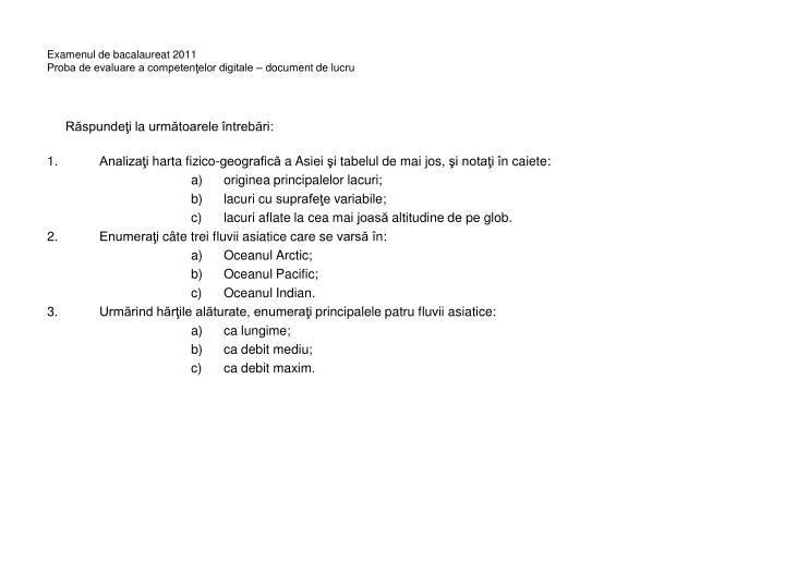 Examenul de bacalaureat 2011