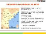 greenfield refinery in india