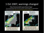 1 oct 2007 warnings changed