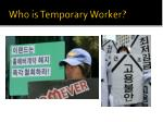 who is temporary worker