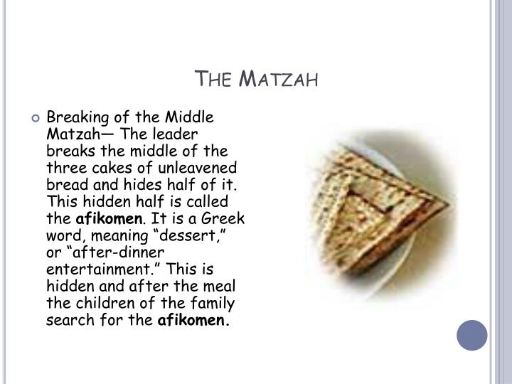 The Matzah