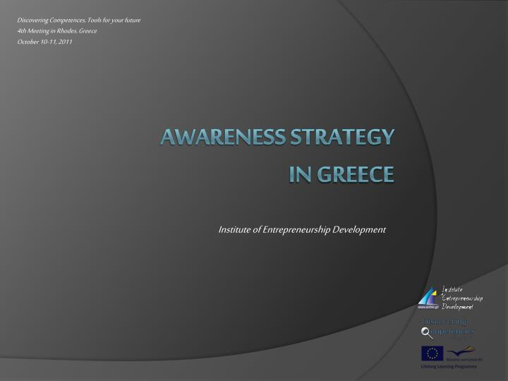 discovering competences tools for your future 4th meeting in rhodes greece october 10 11 2011 n.
