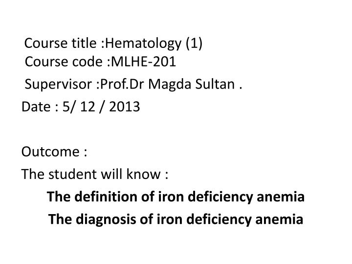 course title hematology 1 n.