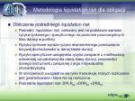 metodologia liquidation risk dla obligacji6