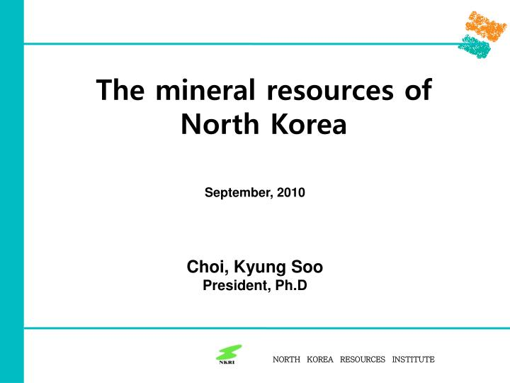 the mineral resources of north korea n.