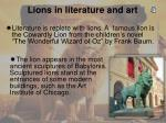 lions in literature and art