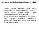kelemahan kelemahan ekonomi islam