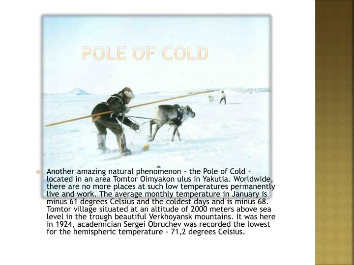 Pole of Cold