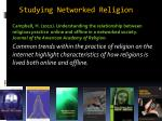 studying networked religion