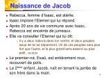 naissance de jacob