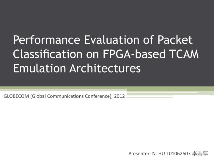 PPT - Performance Evaluation of Packet Classification on