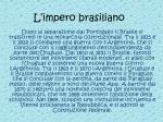 l impero brasiliano
