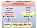 qu busca la administracion en las organizaciones la eficiencia y la eficacia