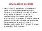 servizio idrico integrato1