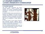 la violenza domestica luoghi dinamiche e conseguenze7
