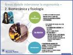 reas donde interviene la ergonom a 2 biomec nica y fisiolog a
