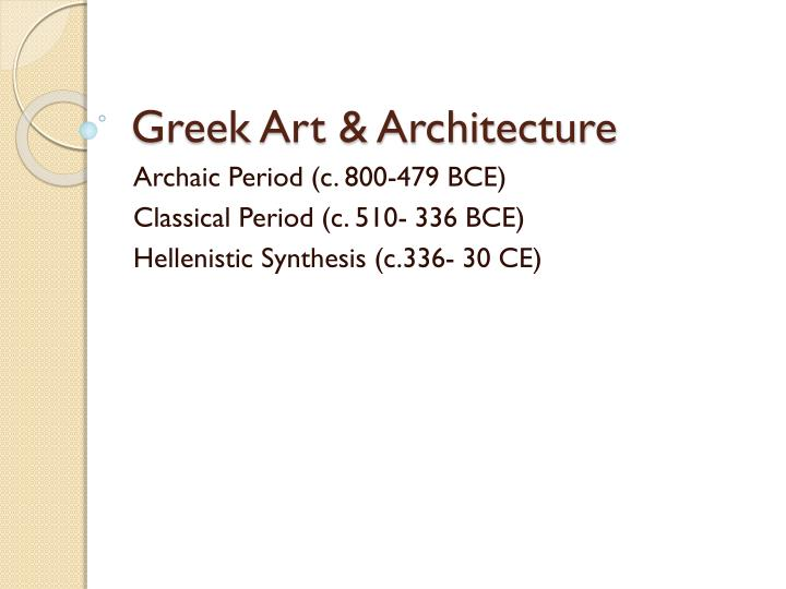 greek art architecture