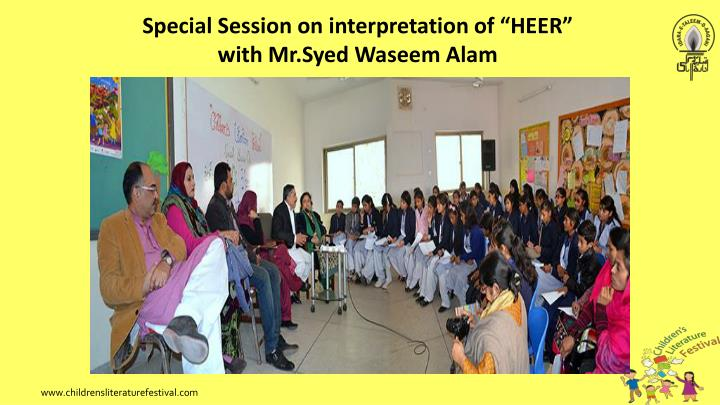 "Special Session on interpretation of ""HEER"" with"