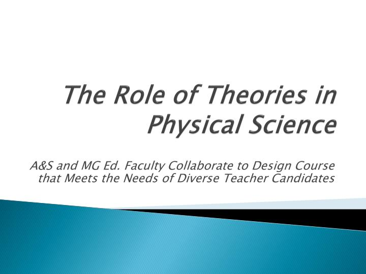 The role of theories in physical science