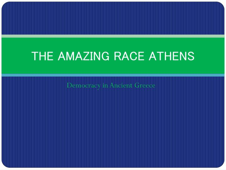 the amazing race athens n.