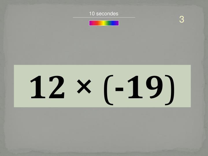 10 secondes