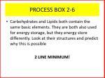 process box 2 6
