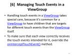 6 managing touch events in a viewgroup