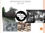 deportation to siberia 1941 19531