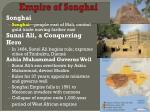 empire of songhai