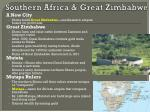 southern africa great zimbabwe