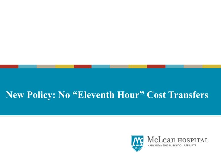 "New Policy: No ""Eleventh"