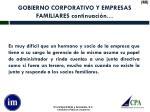 gobierno corporativo y empresas familiares continuaci n1