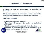 gobierno corporativo1