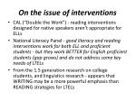 on the issue of interventions