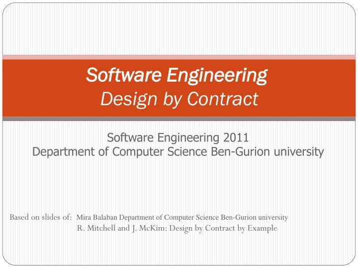 software engineering design by contract n.