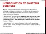 introduction to systems sciences