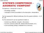 system s competence axiomatic viewpoint