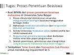 tugas proses penentuan beasiswa8