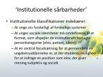 institutionelle s rbarheder