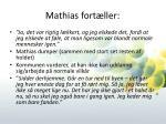 mathias fort ller1