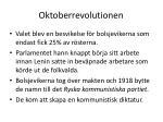 oktoberrevolutionen1