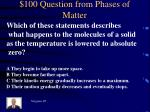 100 question from phases of matter
