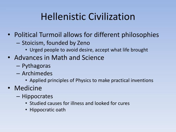 Hellenistic Civilization