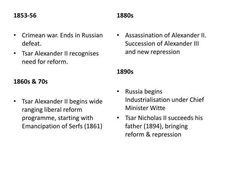 1853-56