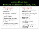 immuno fluorescence assay ifa9