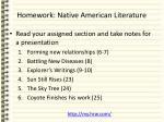 homework native american literature